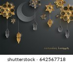 paper graphic of islamic... | Shutterstock .eps vector #642567718