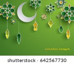 paper graphic of islamic... | Shutterstock .eps vector #642567730