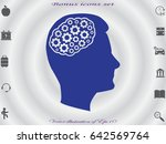 brain with gears icon  vector...   Shutterstock .eps vector #642569764