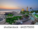 al hussien mosque. floating... | Shutterstock . vector #642575050