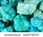 turquoise stone background | Shutterstock . vector #642576574