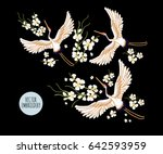embroidery colorful floral... | Shutterstock .eps vector #642593959