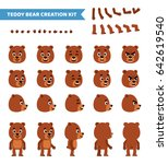 Stock vector cartoon teddy bear creation set various gestures emotions diverse poses views create your own 642619540