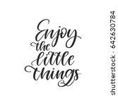 vector hand drawn motivational... | Shutterstock .eps vector #642630784