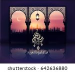 illustration of ramadan kareem... | Shutterstock .eps vector #642636880