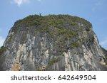 halong bay  vietnam. ha long... | Shutterstock . vector #642649504