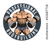 bodybuilder doing exercise for... | Shutterstock .eps vector #642687718