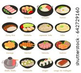 japanese food icons set.... | Shutterstock .eps vector #642729160