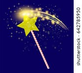 realistic magic wand with... | Shutterstock . vector #642785950