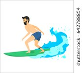 man riding on surfboard | Shutterstock .eps vector #642788854