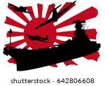 imperial navy of japan
