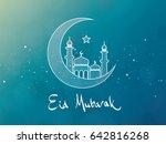 eid mubarak greeting card design | Shutterstock .eps vector #642816268