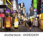 seoul  south korea   may 13 ... | Shutterstock . vector #642832654