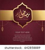 ramadan kareem design... | Shutterstock .eps vector #642858889