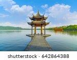 hangzhou  west lake scenery | Shutterstock . vector #642864388