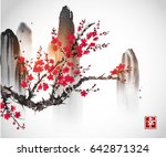 cherry sakura tree branch in... | Shutterstock .eps vector #642871324