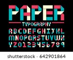 vector of modern paper font and ... | Shutterstock .eps vector #642901864
