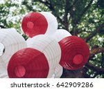 a beautiful white and red paper ... | Shutterstock . vector #642909286