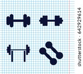 set of 4 barbell filled icons... | Shutterstock .eps vector #642929614