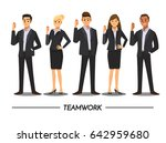 business people teamwork ... | Shutterstock .eps vector #642959680