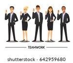 business people teamwork ... | Shutterstock .eps vector #642959680
