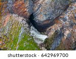 science of earth. descriptive... | Shutterstock . vector #642969700