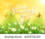 Sunny Yellow Background With...