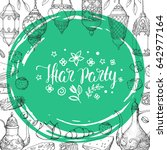 template vector card with... | Shutterstock .eps vector #642977164