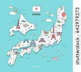 japan travel landmark collection | Shutterstock .eps vector #642979273