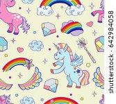 hand drawn unicorns seamless... | Shutterstock . vector #642984058