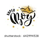 Vector Illustration Of Super...