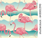 tropical bird flamingo... | Shutterstock .eps vector #643001590