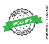 order now stamp illustration | Shutterstock .eps vector #643005364
