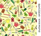 gardening seamless pattern... | Shutterstock .eps vector #643021498