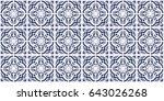 blue portuguese tiles pattern   ... | Shutterstock .eps vector #643026268