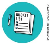 bucket list with pen... | Shutterstock .eps vector #643082950