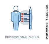 professional skills vector icon ... | Shutterstock .eps vector #643088206