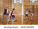 determined basketball players... | Shutterstock . vector #643106983