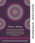 vector flyer template for... | Shutterstock .eps vector #643110100