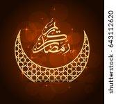 ramadan greeting card on orange ... | Shutterstock .eps vector #643112620