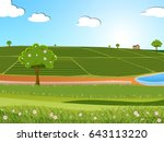 the clearly green of tea... | Shutterstock . vector #643113220