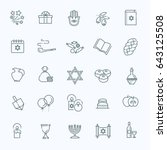 israel judaism icons collection....