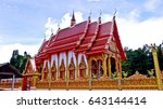 beautiful temple in krabi ...   Shutterstock . vector #643144414