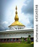 "Small photo of ""Ajarn Mun Bhuridatta Thera "" Pagoda On Blue Sky background Sakon Nakorn Province , Thailand"