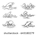 hand drawn waves in black over... | Shutterstock . vector #643180279
