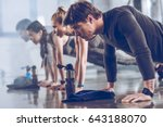 group of athletic young people... | Shutterstock . vector #643188070