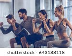 group of athletic young people... | Shutterstock . vector #643188118