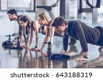 group of athletic young people... | Shutterstock . vector #643188319