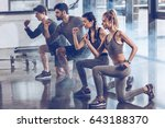 group of athletic young people... | Shutterstock . vector #643188370