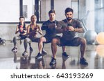 group of athletic young people... | Shutterstock . vector #643193269